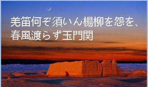 玉門関の画像 p1_12